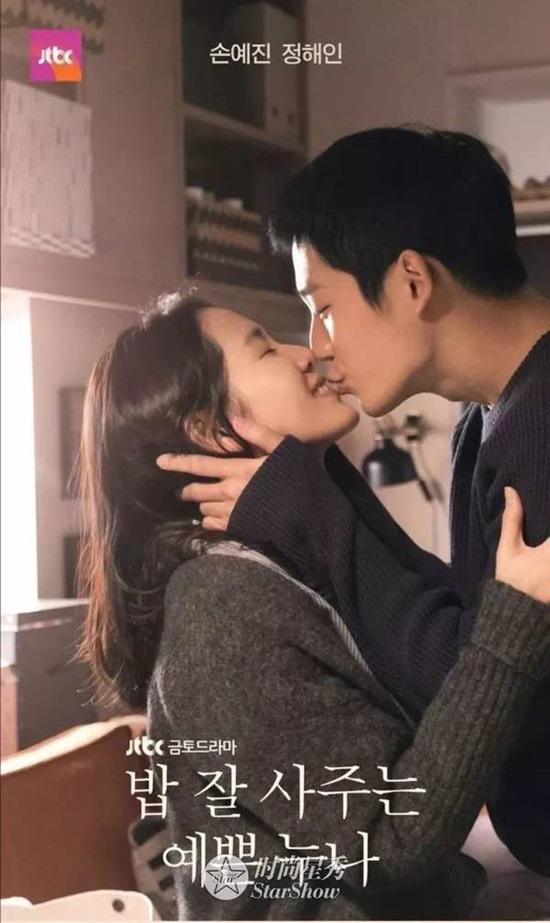 """chua xem 8 bo phim """"lam mua lam gio"""" nua dau nam 2018, khong the nhan la fan phim han! - 1"""