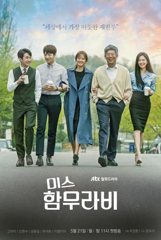 """chua xem 8 bo phim """"lam mua lam gio"""" nua dau nam 2018, khong the nhan la fan phim han! - 9"""