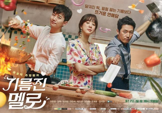 """chua xem 8 bo phim """"lam mua lam gio"""" nua dau nam 2018, khong the nhan la fan phim han! - 10"""