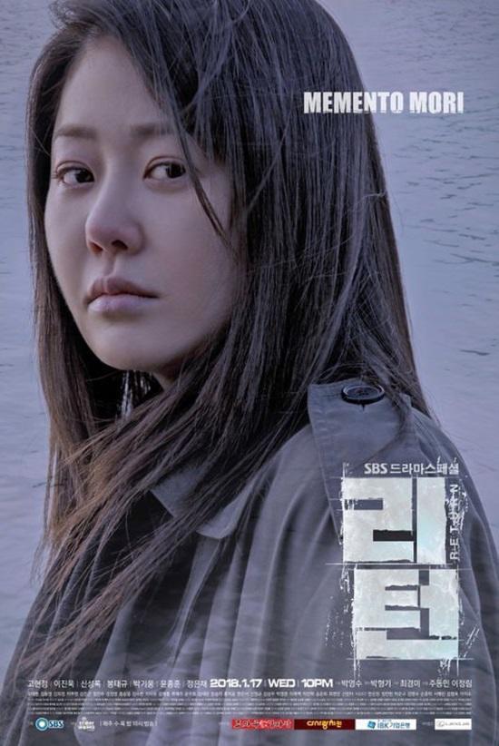 """chua xem 8 bo phim """"lam mua lam gio"""" nua dau nam 2018, khong the nhan la fan phim han! - 11"""