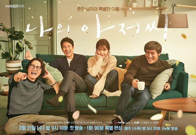 """chua xem 8 bo phim """"lam mua lam gio"""" nua dau nam 2018, khong the nhan la fan phim han! - 3"""