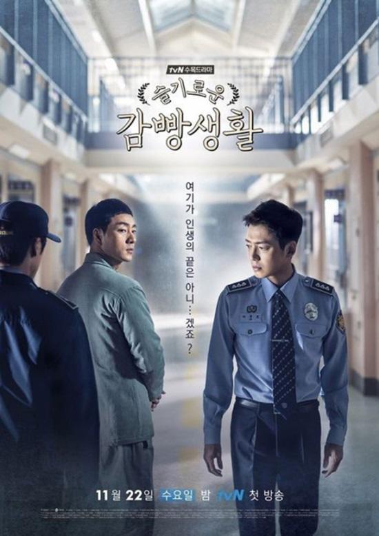 """chua xem 8 bo phim """"lam mua lam gio"""" nua dau nam 2018, khong the nhan la fan phim han! - 5"""