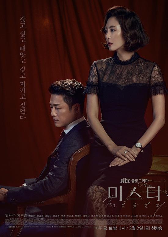 """chua xem 8 bo phim """"lam mua lam gio"""" nua dau nam 2018, khong the nhan la fan phim han! - 6"""