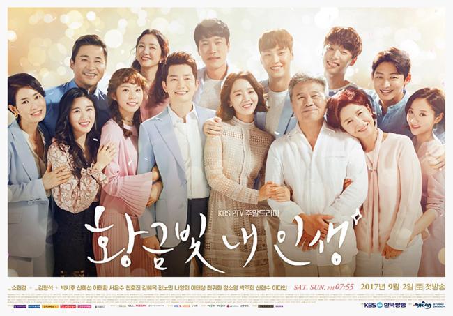 """chua xem 8 bo phim """"lam mua lam gio"""" nua dau nam 2018, khong the nhan la fan phim han! - 8"""