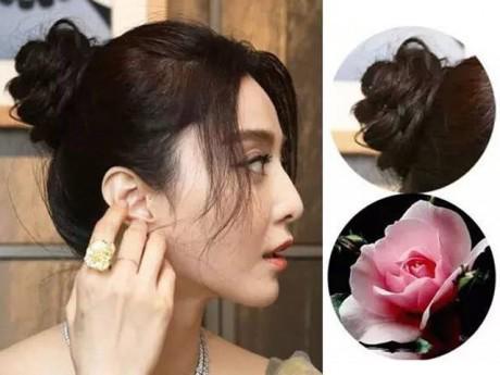Đâu cần cầu kỳ, Phạm Băng Băng cũng chỉ tốn 3 phút búi tóc để thu hút mọi ánh nhìn
