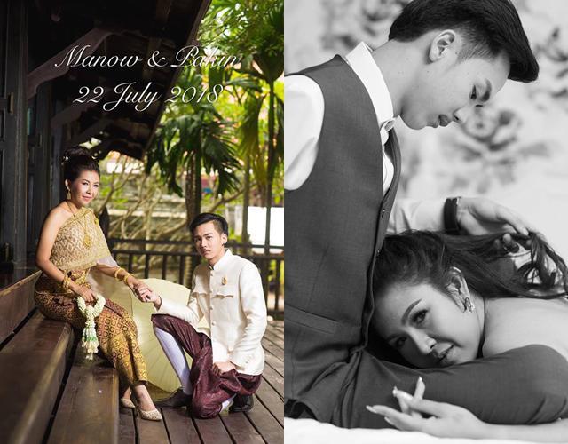 Tin tức 24h: Cô dâu ép cưới khi mới quen, chú rể cùng nhân tình bỏ trốn vào phút chót - 1