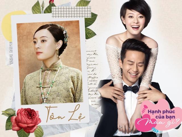 """Cô vũ công nghèo làm """"kép phụ"""" cho Triệu Vy, lấy chồng hơn 1 thập kỷ vẫn là """"Hoàng hậu"""""""